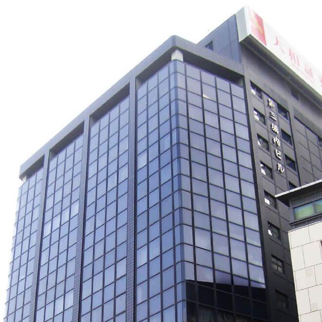 名古屋サポートセンター